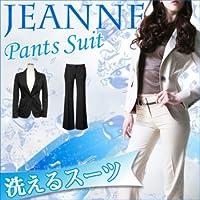 (ジェンヌ) JEANNE パンツスーツ ウォッシャブルスーツ 生地:2.ベージュ無地(11341-6/YT) ジャケット-パンツ:19号-15号 裏地:ブルー(225)