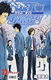 SKET DANCE 23 (ジャンプコミックス)