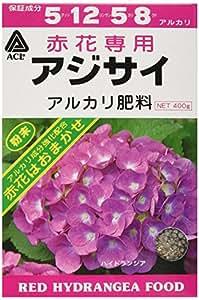 アミノール 赤アジサイ専用肥料 400g