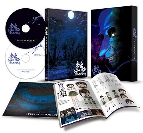 青鬼 THE ANIMATION【DVD】[DVD]