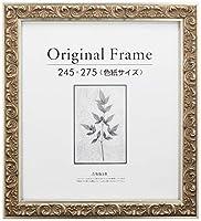 A.P.J. フィアートフレーム 色紙サイズ(245×275mm) シルバー