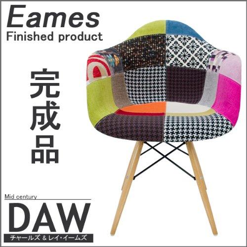 RoomClip商品情報 - イームズチェア パッチワーク DAW 完成品