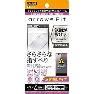 レイ・アウト arrows Fit F-01H...の関連商品3