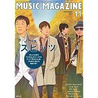 ミュージック・マガジン 2010年 11月号