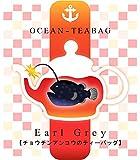 チョウチンアンコウのティーバッグ 4p入 アールグレイティー(紅茶)