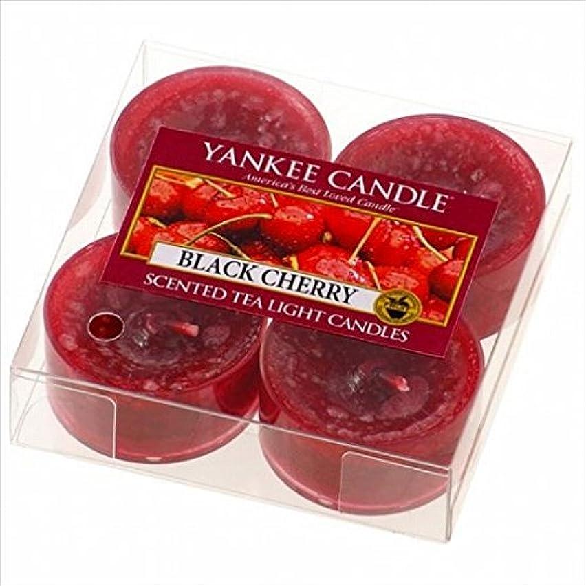 困難自信があるログヤンキーキャンドル( YANKEE CANDLE ) YANKEE CANDLE クリアカップティーライト4個入り 「 ブラックチェリー 」