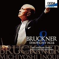 ブルックナー:交響曲第8番[2CD]