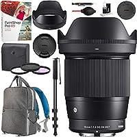 Sigma 16mm f1.4 DC DN コンテンポラリー アート レンズ Sony Eマウント 402965 67mm マルチコート UV ポラライザー & FLD フィルターキット 一脚写真 バックパック バンドル