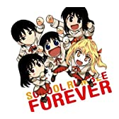 School Rumble Forever