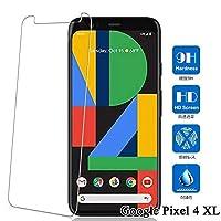 Google Pixel4 XL フィルム Pixel4 XL ガラスフィルム 2.5D 強化ガラス 保護フィルム 99% 透過率 硬度9H 高タッチ感