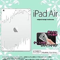 iPad Air カバー ケース アイパッド エアー ソフトケース イラストデザイン(B) 白 nk-ipadair-tp196