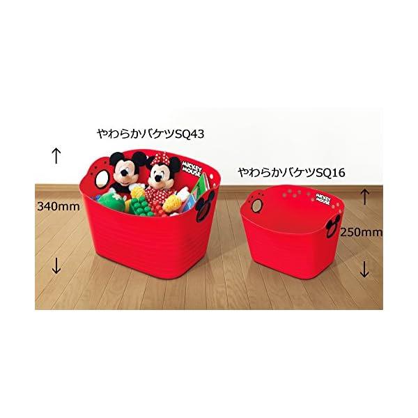 錦化成 収納ボックス ミッキーマウス やわらか...の紹介画像8