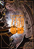 ZERO(DVD)(特典なし)