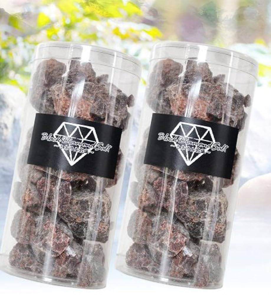 ビリーヤギポット自宅でブラックダイヤソルト岩塩600g×2個 お風呂用(約40回分) …