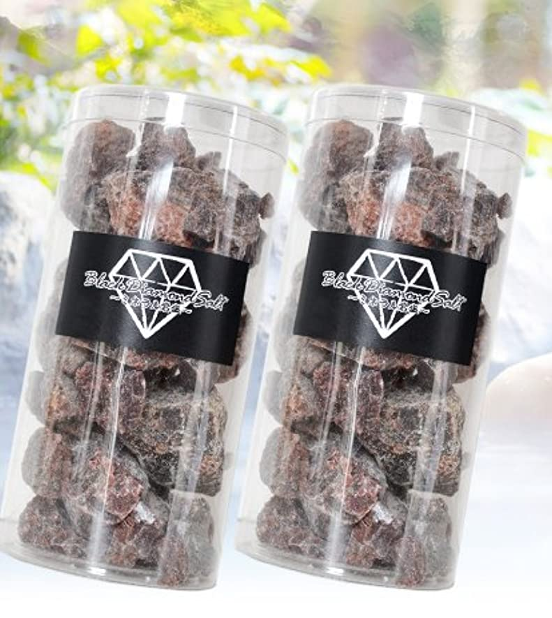 ブラックダイヤソルト岩塩600g×2個 お風呂用(約40回分) …