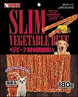 (まとめ買い)サンライズ ゴン太のべジビーフ 軟骨&緑黄色野菜入り 180g SGN-176 犬用 【×16】