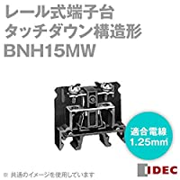 IDEC (アイデック/和泉電機) BNH15MW (10個入) (BNW・BNHWシリーズターミナルブロック) (一般形) (タッチダウン構造形) (16A)