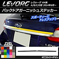 AP バックドアガーニッシュステッカー カーボン調 スバル レヴォーグ VM系 A/B/C/D型 クリア AP-CF1509-CL