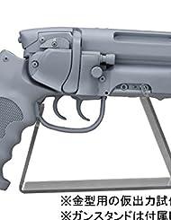 高木型 弐〇壱九年式 爆水拳銃 通常版 クリアシルバー (グレー) カラー ポリスチレン製 ウォーターガン
