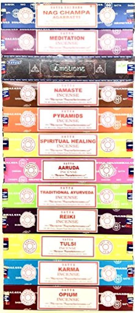 ライトニング海嶺回復セットof 12 Nag Champa瞑想感情NamasteピラミッドSpiritual Healing aaruda従来AyurvedaレイキTulsi Karma Opium by Satya