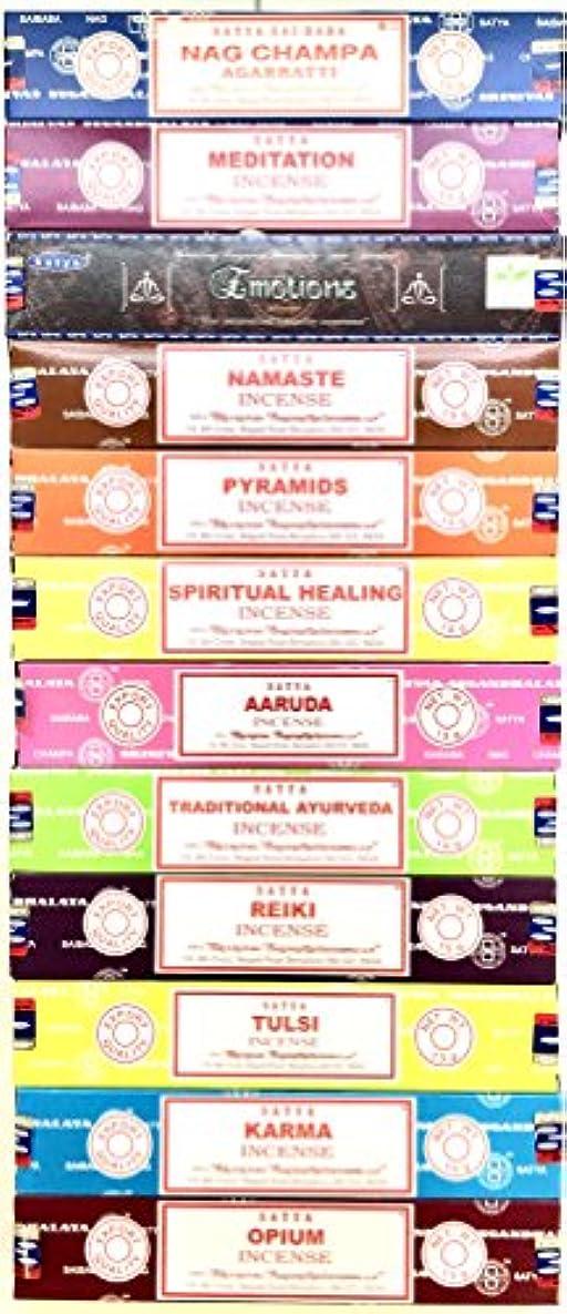 キャプテン角度甲虫セットof 12 Nag Champa瞑想感情NamasteピラミッドSpiritual Healing aaruda従来AyurvedaレイキTulsi Karma Opium by Satya