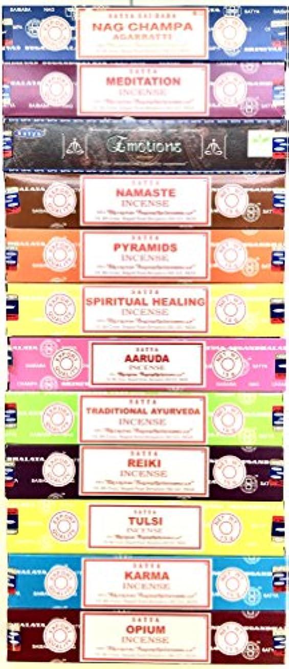 落ち込んでいるスポーツスポーツセットof 12 Nag Champa瞑想感情NamasteピラミッドSpiritual Healing aaruda従来AyurvedaレイキTulsi Karma Opium by Satya