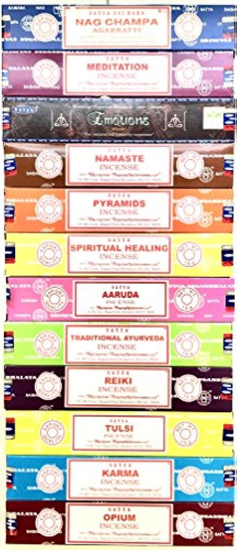 老朽化したキャンベラお金セットof 12 Nag Champa瞑想感情NamasteピラミッドSpiritual Healing aaruda従来AyurvedaレイキTulsi Karma Opium by Satya