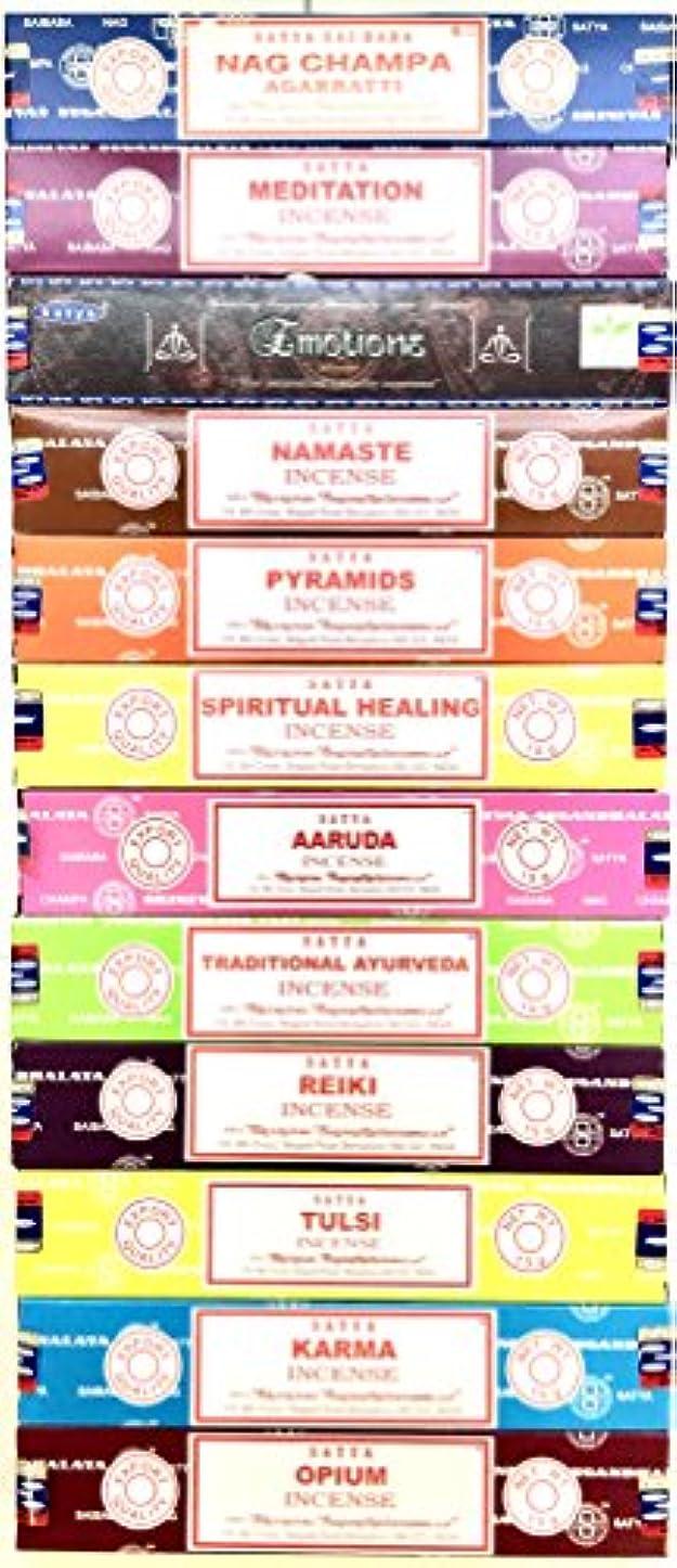 可動数学的な見せますセットof 12 Nag Champa瞑想感情NamasteピラミッドSpiritual Healing aaruda従来AyurvedaレイキTulsi Karma Opium by Satya