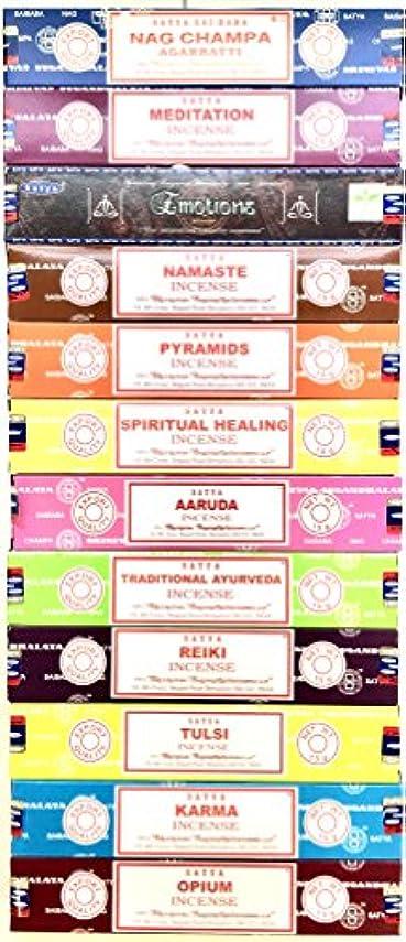 疑問を超えて混沌分注するセットof 12 Nag Champa瞑想感情NamasteピラミッドSpiritual Healing aaruda従来AyurvedaレイキTulsi Karma Opium by Satya