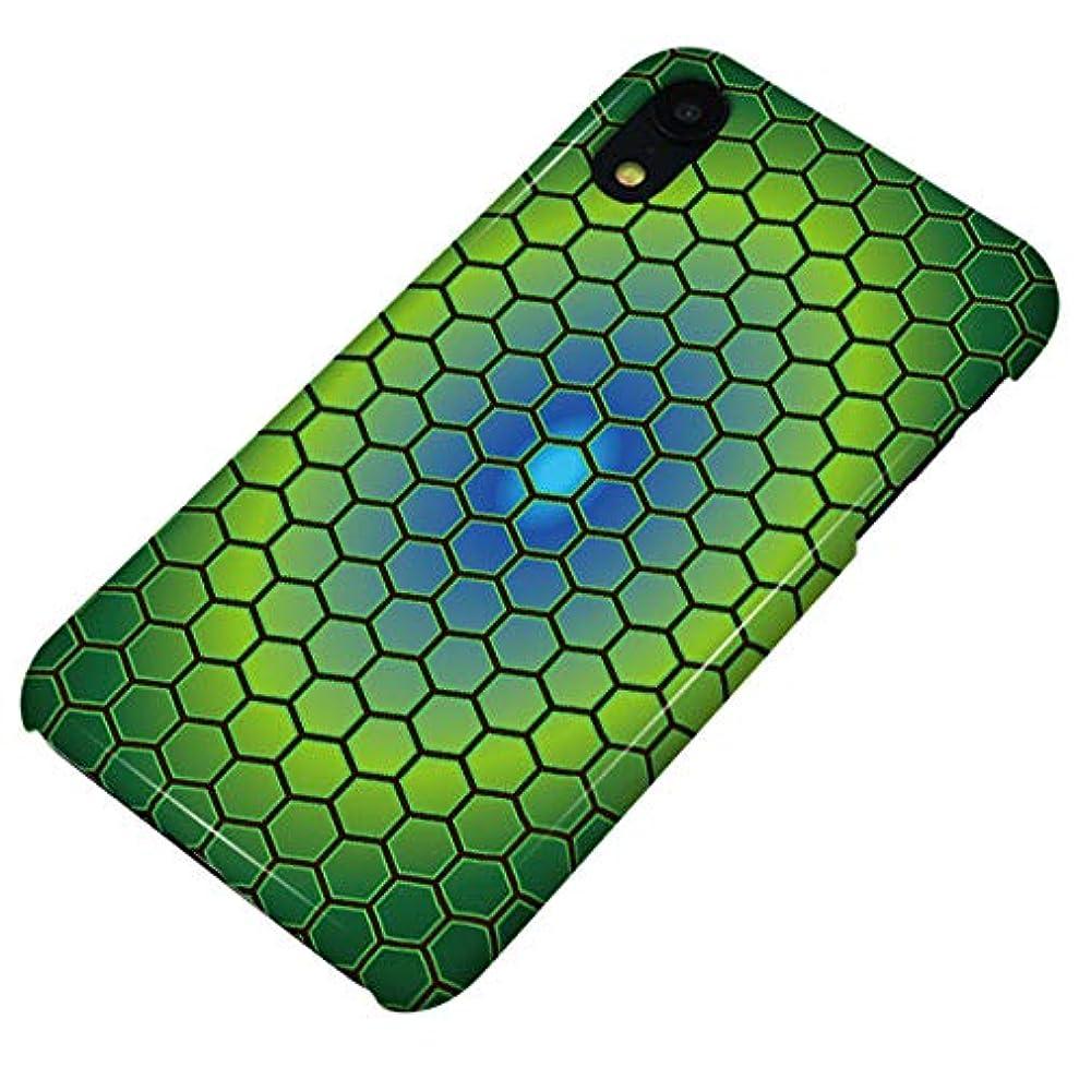 同意するサリー気がついてApple iPhone XR まるっと印刷 ハード ケース EK849 ヘキサゴンサイバーグリーン 光沢仕上げ 横まで印刷