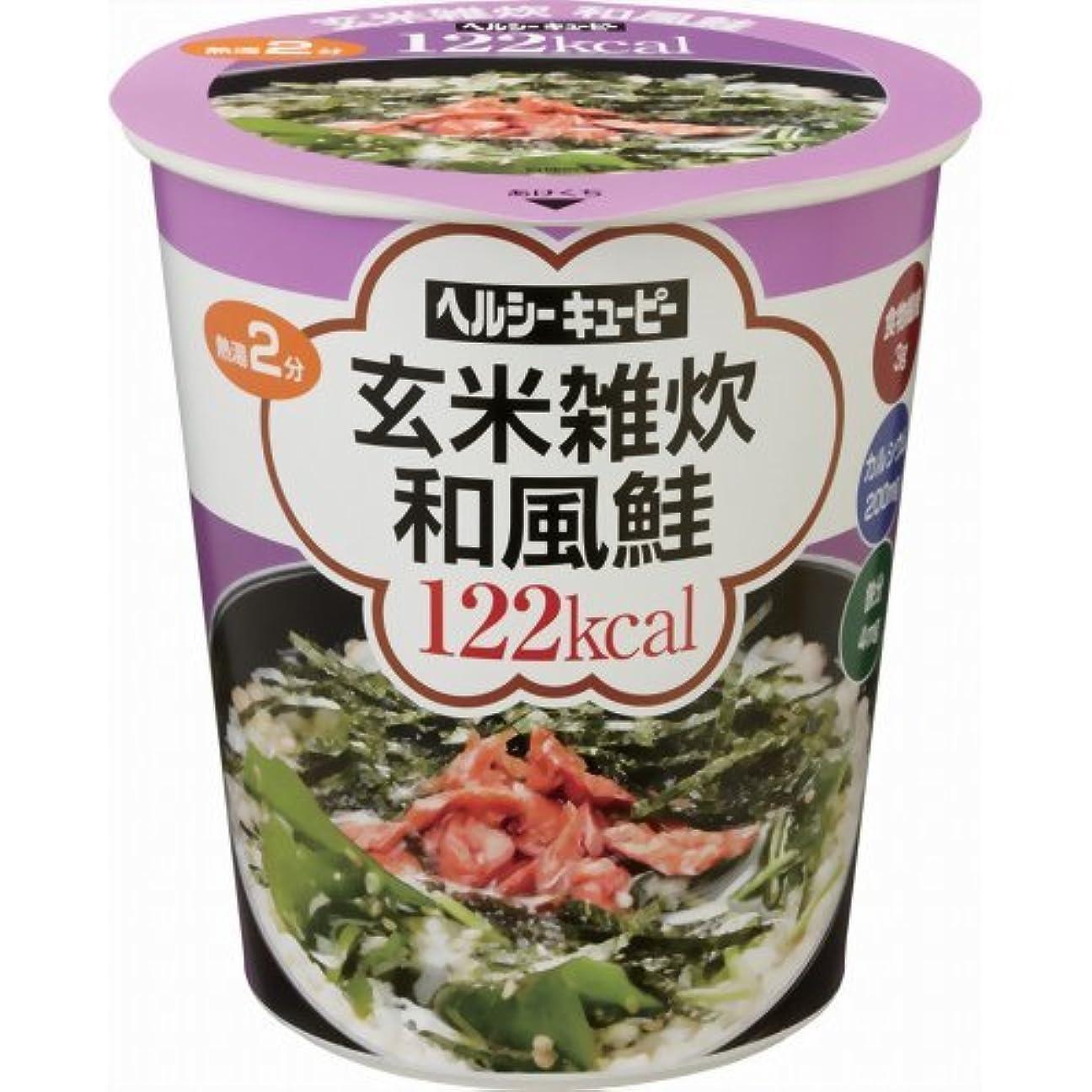 十分な管理します主人ヘルシーキユーピー 玄米雑炊 和風鮭 122kcal