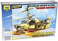 ズベズダ 1/72 ロシア軍 カモフKA-50SHヘリ ナイトハンタ プラモデル ZV7272
