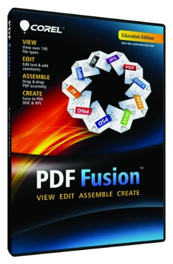 チャンス引き金不誠実COREL(コーレル) PDF Fusion Windows PDF文書作成ソフトウェア ◆アカデミック版◆英語版/並行輸入品◆