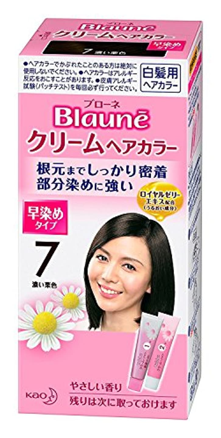 うめき委任累計【花王】ブローネ クリームヘアカラー 7濃い栗色 ×20個セット
