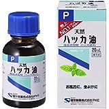 【食品添加物】ハッカ油P 20ml(アロマ?お風呂?虫よけ)