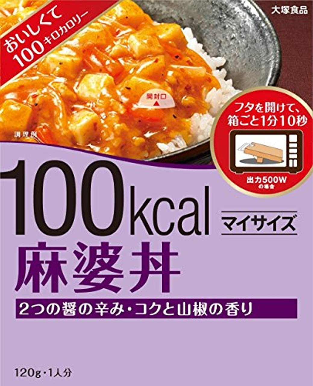 ボイド悪用器用大塚 マイサイズ 麻婆丼 120g【5個セット】