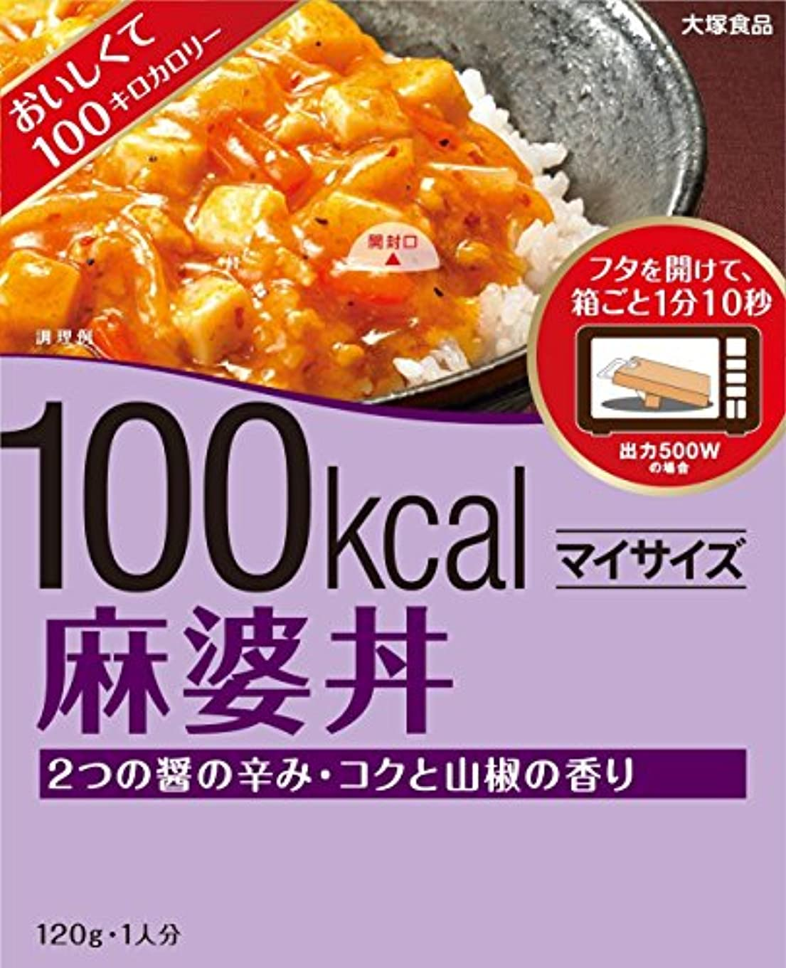 例地味な恐怖大塚 マイサイズ 麻婆丼 120g【5個セット】