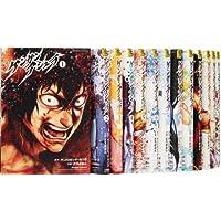 ケンガンアシュラ  コミック1-20巻 セット