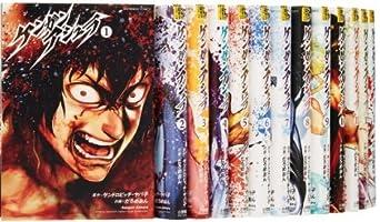 格闘マンガ ケンガンアシュラ アニメ化に関連した画像-07