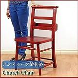 【カントリー家具/パイン家具】チャーチチェア(チャペルチェア/ダイニングチェア/食卓椅子/木製) アンティーク・レッド色 | シャビーシックなフレンチスタイル