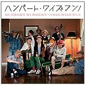 ハンバート・ワイズマン!(初回限定盤)(DVD付)