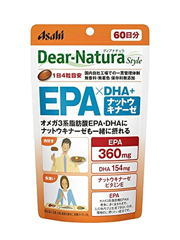 援助する踏みつけ海峡アサヒグループ食品 ディアナチュラスタイル EPAxDHA?ナットウキナーゼ (60日分) 240粒