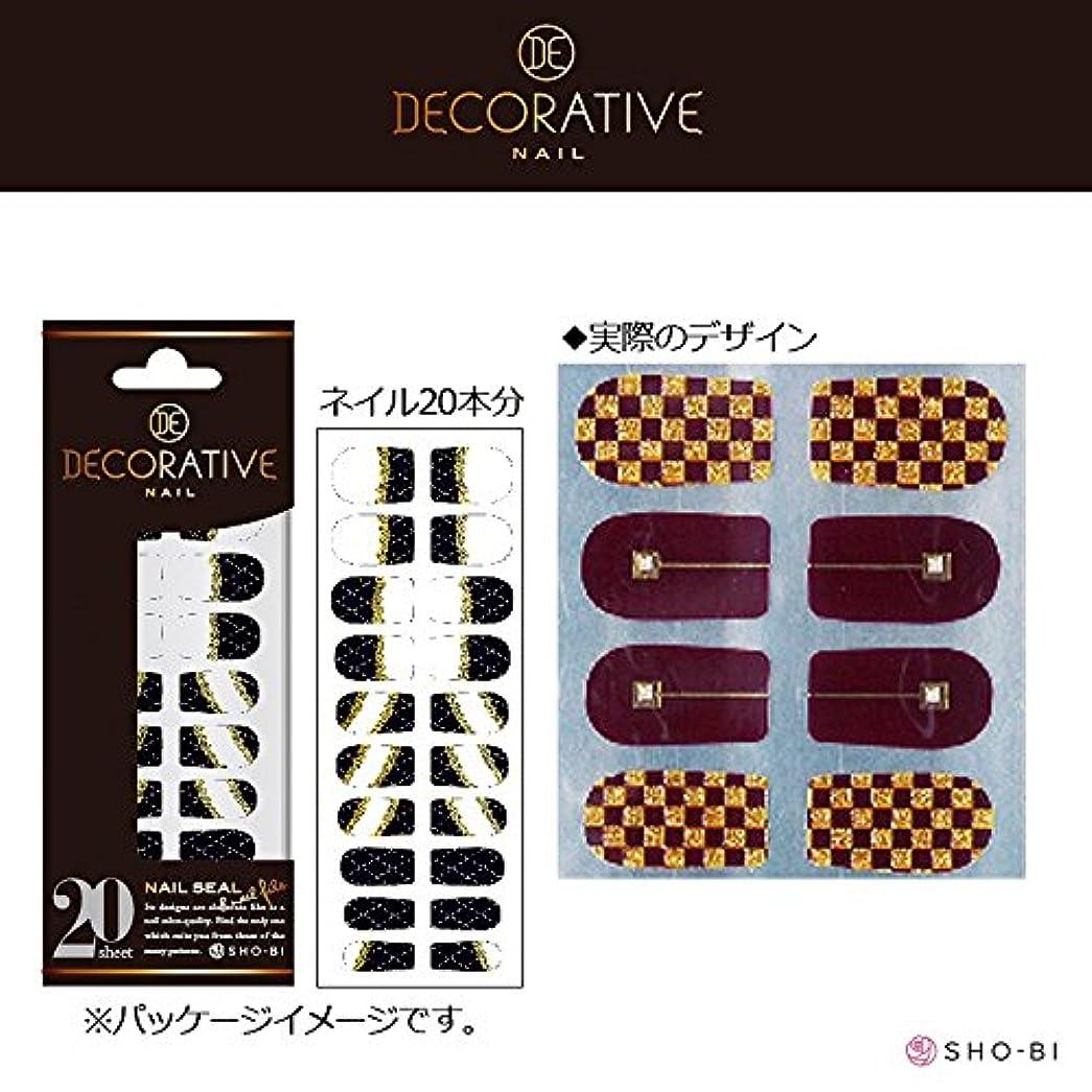 袋論理戦士デコラティブネイル ラッピングシール オールドチェス TN80501