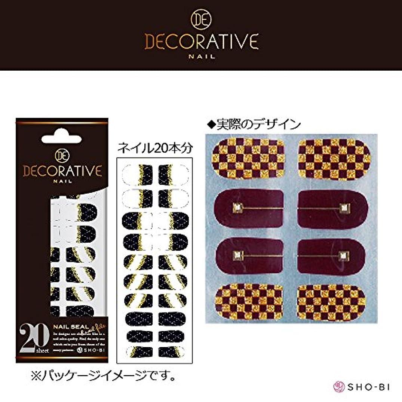 シャー勝つ大デコラティブネイル ラッピングシール オールドチェス TN80501