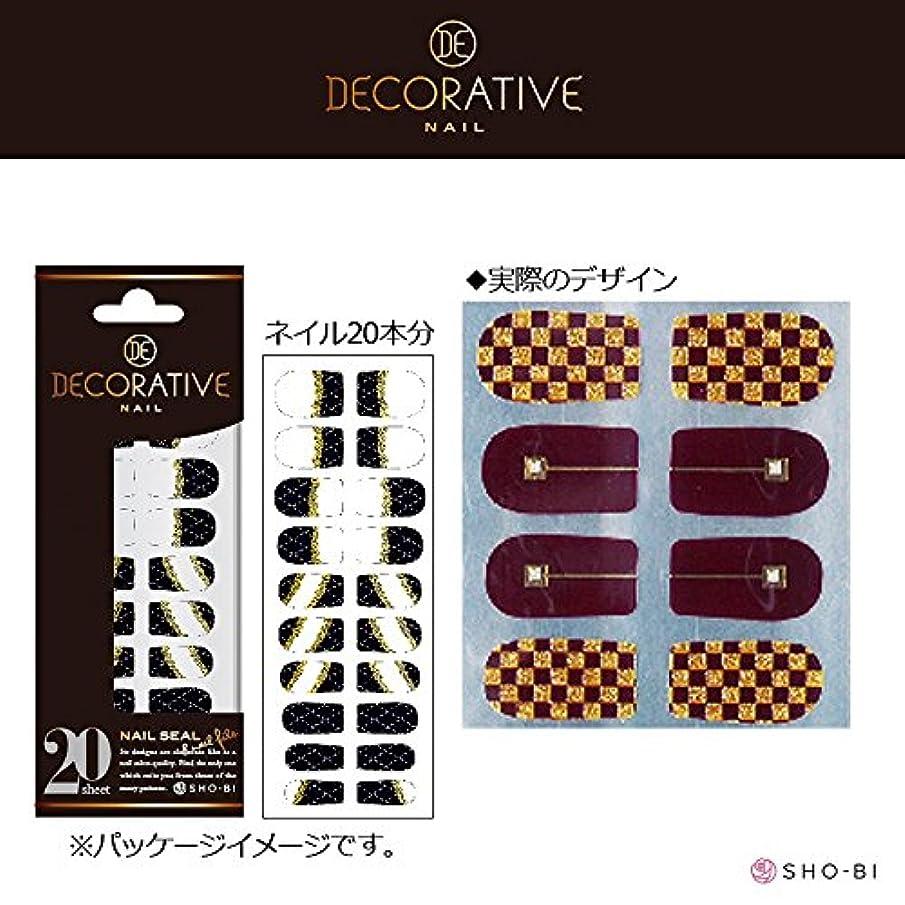 半円アートナチュラルデコラティブネイル ラッピングシール オールドチェス TN80501