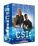 CSI:科学捜査班 シーズン2 コンプリートBOX-1 [DVD]