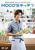 MOCO'S キッチン Vol.2[VPBF-13674][DVD] 製品画像