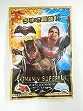 クリート バットマンVSスーパーマン グミ 40g×10袋