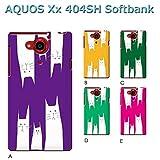 AQUOS Xx 404SH (ねこ08) C [C021402_03] 猫 にゃんこ ネコ ねこ柄 家族 アクオス スマホ ケース softbank