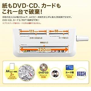 サンワダイレクト シュレッダー 家庭用 手動式 CD DVD カード 対応 マイクロクロスカット ハンドシュレッダー 400-PSD010